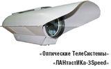 «Оптические ТелеСистемы» «ЛАНтастИКа-3Speed»