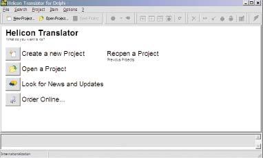 Helicon Translator: начало работы