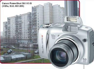 Canon Объектив с 10-кратным увеличением, Быстрая и качественная работа автоматики, Высокий уровень шума при съемке, Необходимость выдвигать вспышку из корпуса вручную