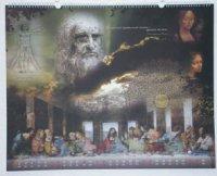 Временное и вечное: числа календаря и бессмертные шедевры