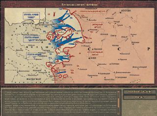 Успешное наступление фашистских войск в начале войны