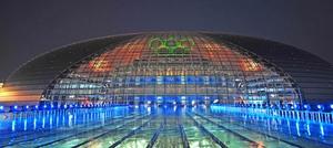 По всему Пекину часы отсчитывают секунды, оставшиеся до того момента, который в Китае ждали на протяжении семи лет. 8 августа 2008 года в 20 часов начнется официальная церемония открытия Олимпийских игр в Пекине (фото: Xinhua)
