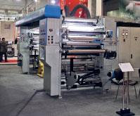 Uflex Super-1000 для ламинирования упаковки