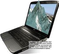 По словам представителей Acer, ноутбук, который вполне может служить заменой мощному настольному компьютеру, выдает изображения, «буквально выскакивающие из экрана»