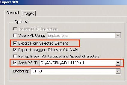 Окно экспорта в XML