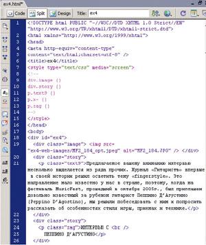 Пример кода, полученного при экспорте в HTML
