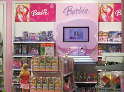 Уже второй раз за последние два месяца Mattel отзывает свои игрушки из-за использования свинца. Очередной отзыв продукции означает, что менеджерам по информационным технологиям Mattel, возможно, придется столкнуться ссамыми серьезными испытаниями. Содной стороны, компания размещает продукты на складах ивцентрах дистрибуции по всему миру, готовясь кпериоду активных продаж, асдругой стороны, должна изъять около 20млн. потенциально опасных игрушек
