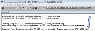 Экран 1. Вывод ProcDump с указанием потока с высоким потреблением ресурсов центрального процессора