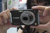 Panasonic DMC-FX500