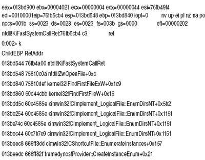 Экран 3. Подробности потока 2 процесса Wmiprvse.exe