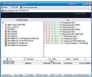 Интерфейс Http File Server 2.2f необычайно прост даже в режиме эксперта
