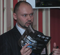 Евгений Данилов: