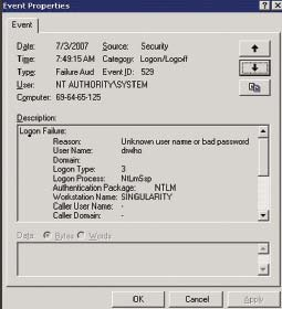 Экран 3. События с ID 529 в Windows 2003
