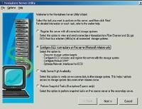 Рисунок 2. Благодаря Navisphere Server Utility соединение iSCSI между сервером и системой хранения создается при помощи всего лишь нескольких щелчков мышью.