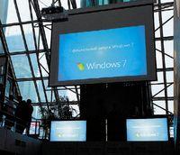 Несмотря на разницу во времени, российская премьера Windows 7 прошла одновременно с американской