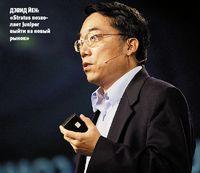Дэвид Йен: «Stratus позволяет Juniper выйти на новый рынок»