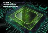Чип Fermi объединяет 3 млрд транзисторов и512 процессорных ядер