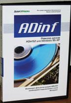 Adinf32 - фото 4