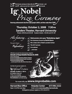 Вручение Шнобелевских премий 2008 года проходило в Гарварде в зале Сандерсовского театра