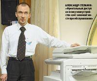 Александр Степанов: «Фронтальный доступ ко всем узлам устройства 120C экономит место при обслуживании»