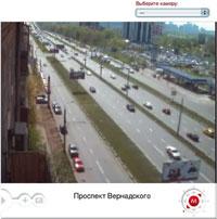 Одна из камер транслирует на портал «Акадо» изображение проспекта Вернадского в режиме реального времени