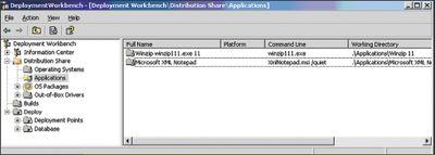 Экран 3. Список добавляемых приложений