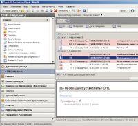 Основная специализация продукта Track-It! — автоматизация службы технической поддержки Help Desk, технической инвентаризации и управления лицензиями