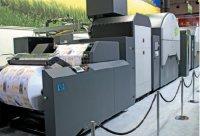 HP твёрдо намерена выдержать финансовые параметры проекта: цена машины— 2,5млн долл., цена цветного отпечатка А4 с 30% заполнением — 1цент