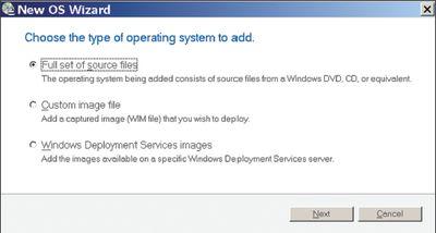 Экран 2. Добавление полного набора установочных файлов