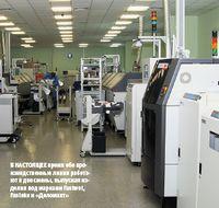 В настоящее время обе производственные линии работают вдве смены, выпуская изделия под марками Fastwel, Fasteko и«Доломант»