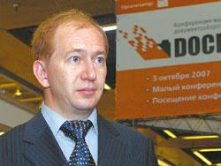 Сергей Бушмелев: «Единого пространства доверия по сертификатам ключей ЭЦП пока вРоссии не существует»