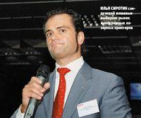 Илья Сиротин следующей мишенью выбирает рынок монохромных лазерных принтеров