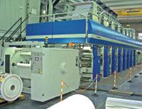 Автоматизированная система смены рулонов на устройстве размотки — неотъемлемая часть машины