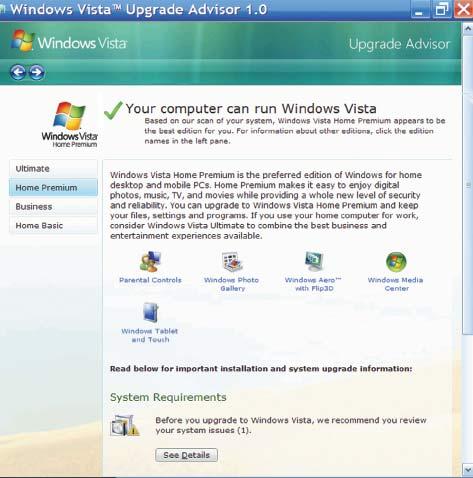 Экран 3. Пример отчета WVUA