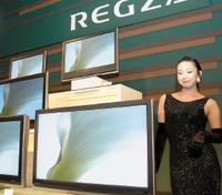 Пока влинейке телевизоров Toshiba REGZA только два устройства стехнологией Resolution+, но вбудущем году планируется увеличить их количество