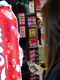 Здесь за баночку Coca-Cola можно заплатить посредством мобильного телефона