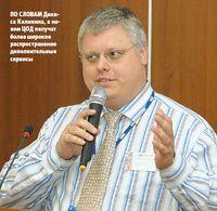 По словам Дениса Калинина, вновом ЦОД получат более широкое распространение дополнительные сервисы