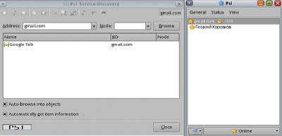 Интерфейс программы Psi с поддержкой  Jingle  в Linux