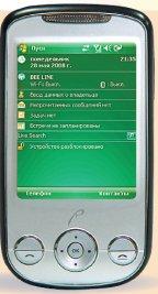 Rover PC N7 — отличная функциональность при демократичной цене.