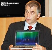 Тео Люке демонстрирует Portege A600