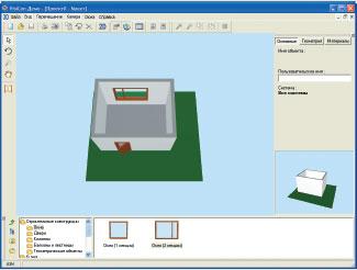 Проектировать помещение в программе VisiCon нужно в режиме 2D, а просматривать — в трехмерном