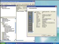 Рисунок 2. 6720t имеет клиентскую лицензию для Altiris Deployment Solution. Это управляющее ПО обеспечивает удобное администрирование тонкого клиента в формате ноутбука.