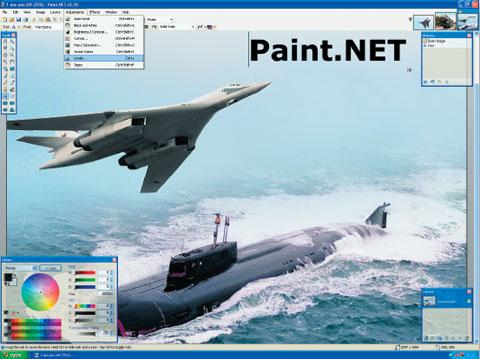 Открытый и бесплатный графический редактор Paint.NET очень красив, но требует установки увесистого системного окружения