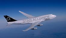 Накопленные роуминговыми абонентами бонусы можно обменять на бесплатные полеты в самолетах компаний, входящих в Star Alliance