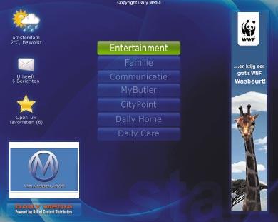 Начало запуска IPTV на Украине запланировано на осень 2007года— именно тогда вКиеве будет запущен Daily Media, первый открытый телевизионный портал вЕвропе