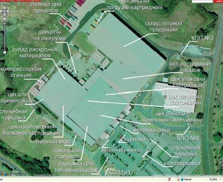 План завода Epson Telford