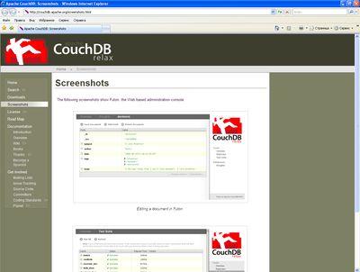 Рекламный лозунг CouchDB символизирует, что пользователи могут не волноваться о сохранности своих данных