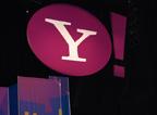 В случае слияния конгломерат Microsoft и Yahoo имеет все шансы для того, чтобы стать самым крупным игроком на рынке электронной рекламы и мобильных Internet-сервисов