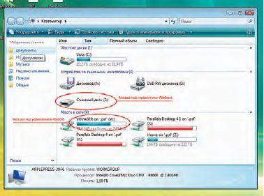 Управление USB-устройствами можно разделять между операционными системами
