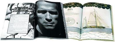Безупречное скрепление и отличная раскрываемость — стандарт для журналов, печатаемых в
